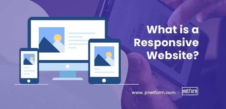 什麼是回應式網站設計?