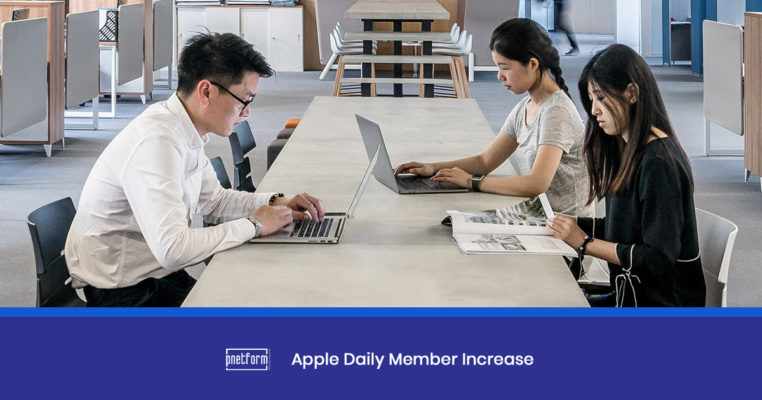 Apple-Daily-Member-Increase-graphics