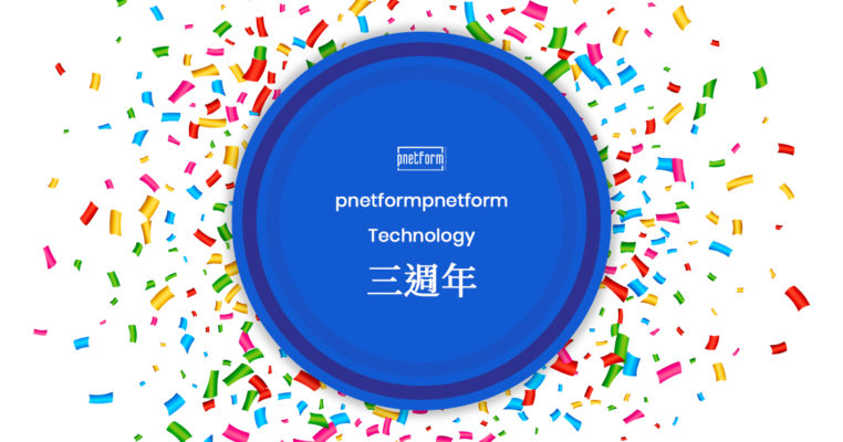 pnetformpnetform_Technology_三週年_graphics