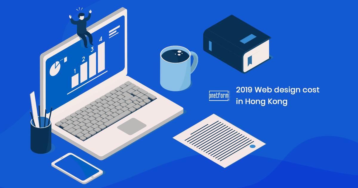 2019-Web-design-cost-in-Hong-Kong-graphics
