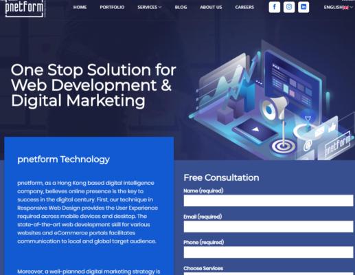 pnetform網站