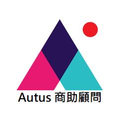 Autus Consultancy